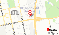 Адрес Сервисный центр БЕНЗОТЕХНИКА