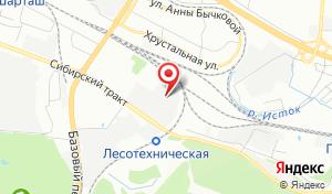 Адрес Эксперт
