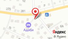 Мини-гостиница Adabi на карте