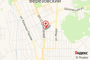 Адрес Газпром газораспределение Екатеринбург, абонентский отдел в г. Березовский на карте