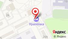 Отель Уралочка на карте