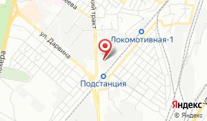 Адрес Южно-Уральская дирекция по энергообеспечению