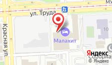 Конгресс-отель Малахит на карте