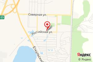 Адрес Октябрьский участок, филиал Газпром газораспределение Челябинск в г. Копейске на карте