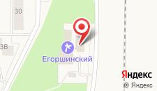 Санаторий-профилакторий Егоршинский на карте