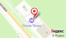 Отель Топаз на карте