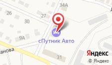 Отель Спутник Авто на карте