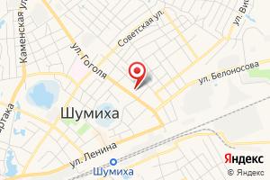 Адрес Энергосбытовая компания Шумихинская межрайонная на карте