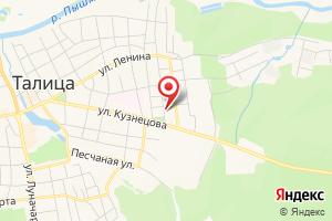Адрес Единый водоканал на карте