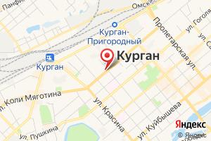 Адрес Курганские Газораспределительные Сети на карте