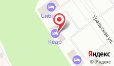 Отель Кедр на карте