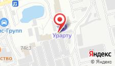 Отель Экскурс-отель Урарту на карте