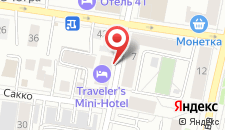 Мини-отель Traveler's hotel на карте