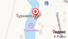 Оздоровительный комплекс Турнаево на карте