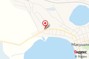 Адрес Курганоблгаз, газовый участок в г. Макушино на карте