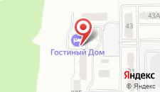 Гостиница Гостиный дом на карте