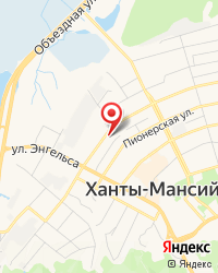 Ау ХМАО-Югры центр профессиональной патологии