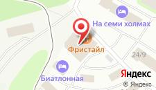 Гостиница Биатлонная на карте