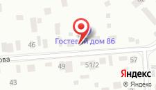 Гостевой дом 86 на карте
