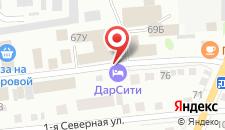 Мини-отель Дарсити на карте