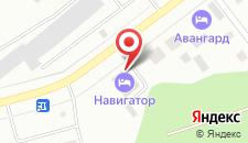 Гостиница Навигатор на карте