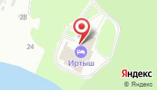 Гостиничный комплекс Иртыш на карте