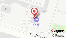 Гостиница Клен на карте