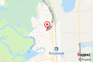 Адрес Аварийно-газовая служба Когалымгоргаз на карте