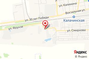 Адрес Калачинский РЭС на карте