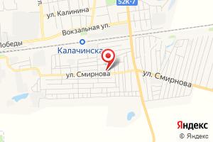 Адрес Трест Калачинскмежрайгаз на карте