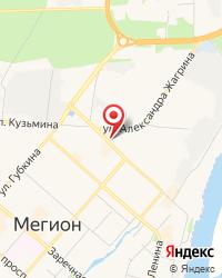 Филиал БУ ХМАО - Югры Ветеринарный центр в Нижневартовском районе