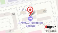 Гостиница AMAKS Полярная звезда на карте