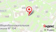 Апартаменты На Отан 53 на карте
