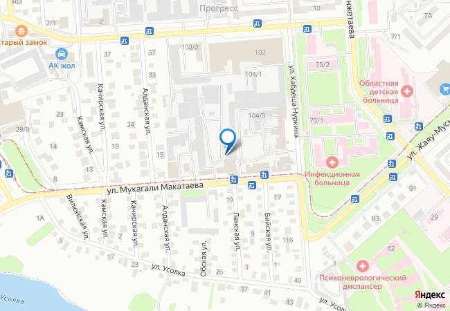 Услуги СТО в Павлодар
