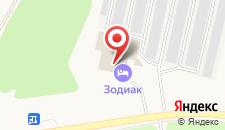 Мини-гостиница Мини-отель Зодиак на карте