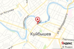 Адрес Газпром межрегионгаз Новосибирск, Абонентский пункт в г. Куйбышев на карте