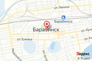 Адрес Газпром межрегионгаз Новосибирск, Абонентский пункт в г. Барабинск на карте