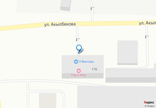 Фары Хонда Одиссей за 35 000 тг. в Алматы