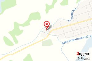 Адрес Газпром межрегионгаз Новосибирск, Абонентский пункт в г. Каргат на карте