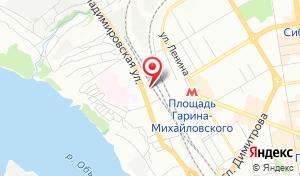 Адрес Новосибирская дистанция электроснабжения