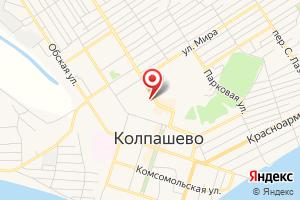 Адрес Газпром межрегионгаз Новосибирск, филиал в Томской области, Абонентский пункт в г. Колпашево на карте