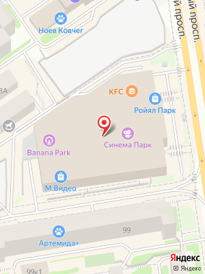 Pho Xua на карте