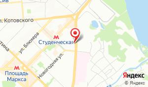 Адрес Сибгазсервис