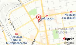 Адрес Газпром межрегионгаз Новосибирск