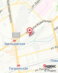 Диетолог-гастроэнтеролог Прудникова Я.И.