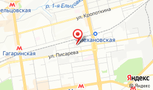 Адрес Городские газовые сети