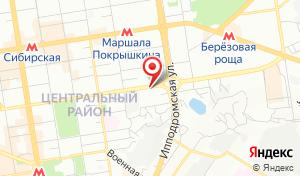 Адрес Газпром газораспределение Томск, филиал в Новосибирской области