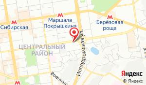 Адрес Сибирьгазсервис, АО