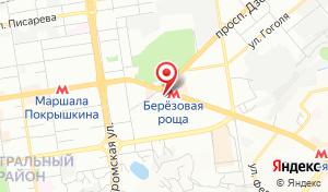 Адрес Газпром межрегионгаз Новосибирск, абонентский пункт в г. Новосибирске