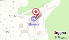 Парк-Отель Шишка на карте